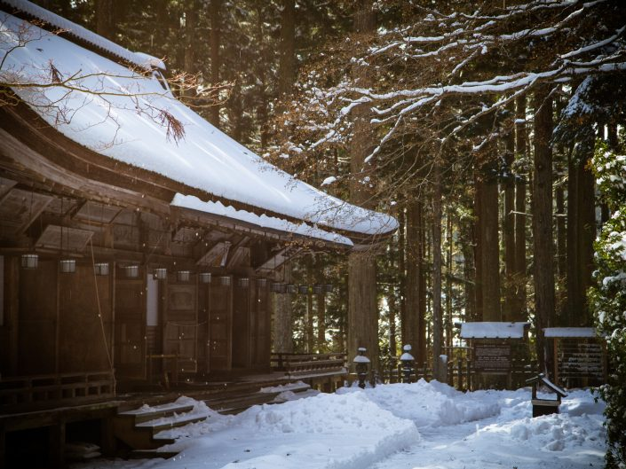Koyasan | 高野山